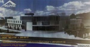 Проект лікарні в Кушугумі