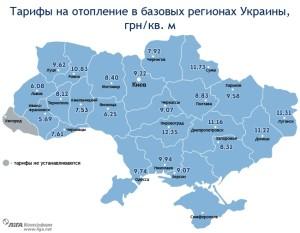 opalennya_tarifi