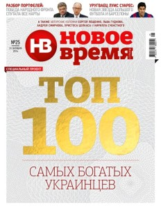 nv-top-100
