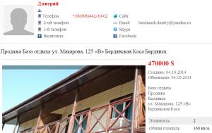 screenshot-alga-dom.com 2015-07-29 22-15-57