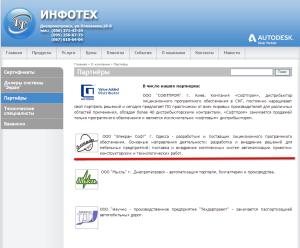 www.itech.net.ua