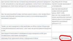 ТБ-Промислові-системи-ЛТД