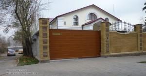zhukovskogo43