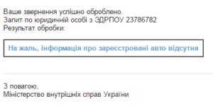 rubin_avto