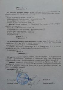 zaporizkyj-antyterorystychnyj-tsentr-2